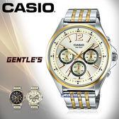 CASIO 卡西歐 手錶專賣店 MTP-E303SG-9A 男錶 不鏽鋼錶帶 防水 日期星期顯示
