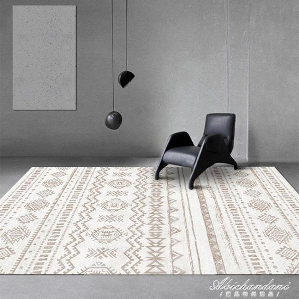ins北歐地毯客廳現代簡約臥室沙發床邊地墊/摩洛哥風滿鋪家用定制 黛尼時尚精品