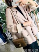 毛呢外套女中長款韓版妮子秋季新款寬鬆時尚純色呢子大衣薄款WD 至簡元素