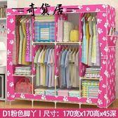 衣柜實木板式2門簡約布衣柜