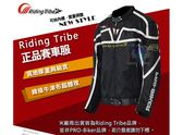 【Riding Tribe】冬夏季 防摔防水衣 內裡可拆(EVA五件護具) 賽車服 重機 FOX可參考 PB-JK-07