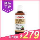澳洲Ausgarden 澳維花園 椰子分餾油(100ml)【小三美日】$290