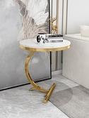 輕奢角幾大理石邊幾客廳沙發邊桌陽臺小圓桌床邊櫃創意北歐小茶幾