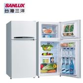 《台灣三洋SANLUX》 128L 定頻雙門電冰箱《SR-B128B3》