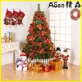 新年樹-圣誕節圣誕樹1.5米套餐大型場景裝飾道具-艾尚精品 艾尚精品