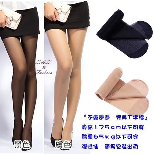 透膚絲襪 OL絲襪 上班絲襪 膚色絲襪 黑色絲襪 T檔絲襪 T膚色絲襪