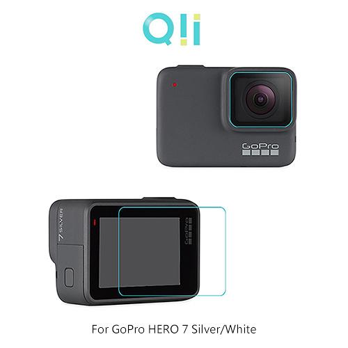 摩比小兔~Qii GoPro HERO 7 Silver/White 玻璃貼(鏡頭+螢幕)