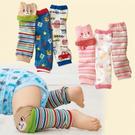 嬰兒護膝套 立體全棉襪套防摔襪(B) B7E003 AIB小舖