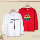 男童長袖t恤2020新款春秋中大童韓版純棉秋裝兒童薄款上衣 【快速出貨】