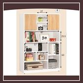 【多瓦娜】卡爾3尺開放書櫥(右向) 21057-700006