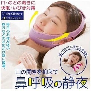 12h快速出貨 止鼾神器 日本防止張嘴口呼吸矯正器防打呼嚕閉嘴睡覺神器兒童成人止鼾帶貼