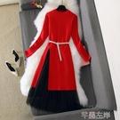 連身裙 春裝時尚套裝連身裙毛衣裙長袖開叉仙女網紗半身裙中長裙 芊墨左岸