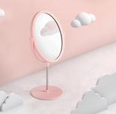 全館83折臺式宿舍學生化妝鏡子桌面便攜小圓鏡子少女心雙面鏡梳妝鏡公主鏡