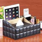 抽紙盒家用多功能紙巾盒餐巾盒遙控器收納盒