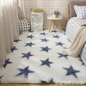 長毛絨地毯臥室床邊毯可愛少女網紅墊子客廳滿鋪家用兒童床前地墊居家物語