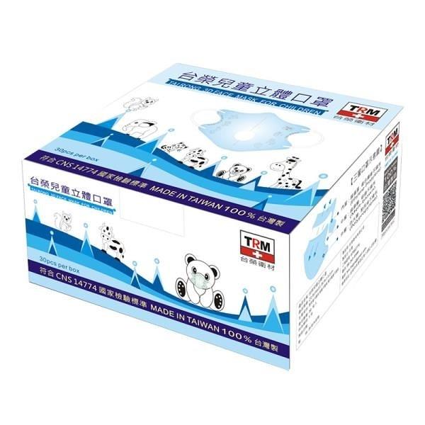【南紡購物中心】台榮 兒童立體防護口罩 (5片/6包/2盒,共60片) 符合CNS14774檢驗標準