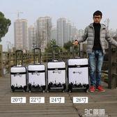 學生帆布拉桿箱男28寸大容量密碼箱26寸皮箱行李箱女可愛韓版24寸igo   3C優購