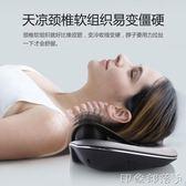 頸椎按摩器儀頸部腰部肩部多功能全身加熱家用電動揉捏熱敷勁椎枕 MKS全館免運