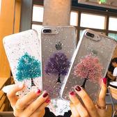 蘋果 iPhoneX iPhone8 Plus iPhone7 Plus iPhone6 Plus 花樹系列 軟殼 手機殼 保護殼 全包