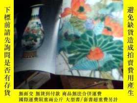 二手書博民逛書店罕見陶瓷:名人名作(陳淑娟陶瓷藝術作品集)XZ49317 中國景