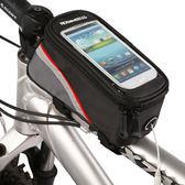 PUSH!自行車用品 六代加大碼自行車前置物袋 手機袋 上管袋 工具袋可裝4.8寸屏手機 A08