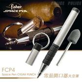 Fisher FCP4 Space Pen CIGAR PUNCH 太空筆# FCP4【AH02149】99愛買生活百貨
