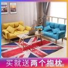 懶人沙發小戶型單人小沙發榻榻米網紅款臥室陽台雙人折疊沙發床