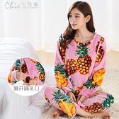 哺乳睡衣 加厚法蘭絨月子服喂奶哺乳衣孕婦睡衣產後珊瑚絨家居服套裝「Chic七色堇」