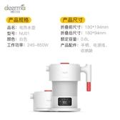 新品折疊式電熱水壺美國日本加拿大韓國泰國小型家用恒溫電熱水壺11