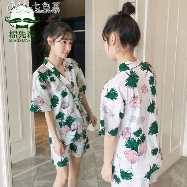 日式和服睡衣女純棉短袖韓版清新學生薄款家居服兩件套裝可外穿「Chic七色堇」