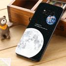 三星 Samsung Galaxy S8 S8+ plus G950FD G955FD 手機殼 軟殼 保護套 月球地球