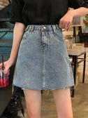 夏季高腰牛仔裙女春季2020年新款顯瘦半身裙包臀A字短裙遮胯裙子 後街五號