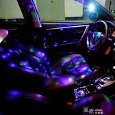 USB車載車內氛圍燈音樂節奏燈led氣氛燈七彩爆閃燈汽車裝飾 道禾生活館