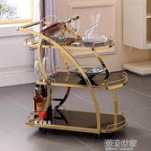 高檔餐車 時尚三層手推 鍍鈦金酒水車飲料茶水車 家用行動餐邊櫃igo『潮流世家』
