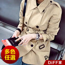 【DIFF】2018秋裝新品韓版女裝 中長款顯瘦卡其色風衣外套 大衣 外套 【J49】