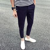 褲子男新款九分褲男士修身小腳寬鬆青少年男褲休閒褲   mandyc衣間