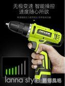 12V鋰電鑚25V雙速充電鑚手槍電鑚多功能家用電動螺絲刀電起子 LannaS YDL