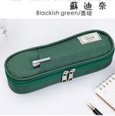 鉛筆盒 鉛筆袋文具盒可愛大容量 SDN-4216