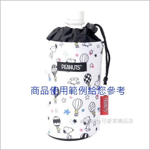 asdfkitty可愛家☆SNOOPY史努比熱氣球保冷水壺袋/水壺套-不滴水-袋口拉繩設計.無背帶-日本正版商品