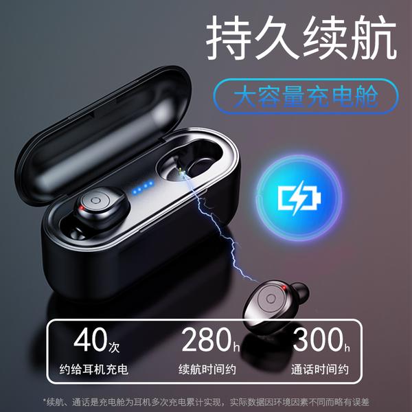 【現貨】 F9迷你無線雙耳 藍芽5.0超小迷你隱形真無線藍牙耳機耳塞式入耳式運動跑步