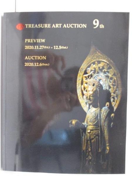【書寶二手書T2/收藏_FJG】藝珍藝術Treasure Art Auction(9th)_2020/12/6