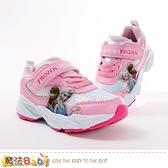 女童鞋 迪士尼冰雪奇緣授權正版閃燈運動慢跑鞋 魔法Baby