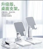 懶人支架 酷盟手機支架桌面懶人平板iPad床頭萬能通用支撐架家用多功能伸縮可調節 美物 交換禮物
