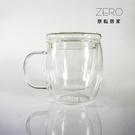 原點居家創意 耐熱花茶玻璃濾杯現泡茶獨享杯500ml