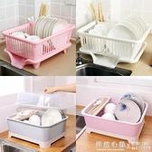 廚房放碗架 塑料用品瀝水滴水碗碟架碗筷收納置物架收納盒收納籃 怦然心動