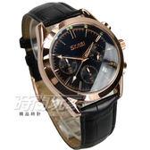 SKMEI 時刻美 流行時尚真三眼計時男錶 女錶 中性錶 皮革錶帶 玫瑰金電鍍x黑 SK9127黑