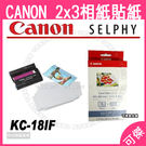 Canon SELPHY KC-18IF...