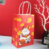 【BlueCat】新年 金元寶 招財貓手提紙袋 糖果袋 禮物袋 包裝袋