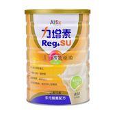 (限時買1送1)艾益生 力增素多元營養配方 850g/罐【媽媽藥妝】(香甜玉米)