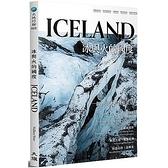 冰與火的國度ICELAND(全新修訂版)
